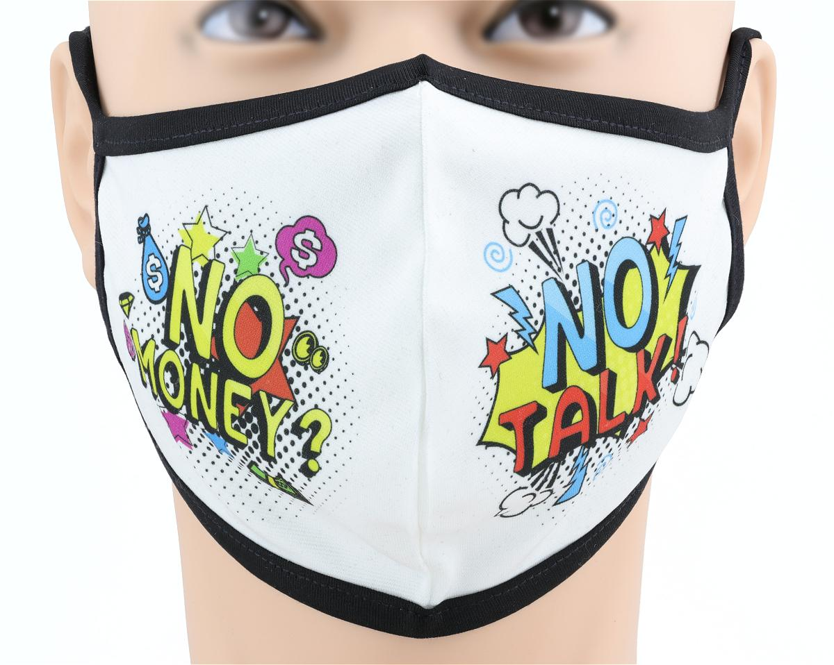 Designer printed face mask on a male mannequin front view