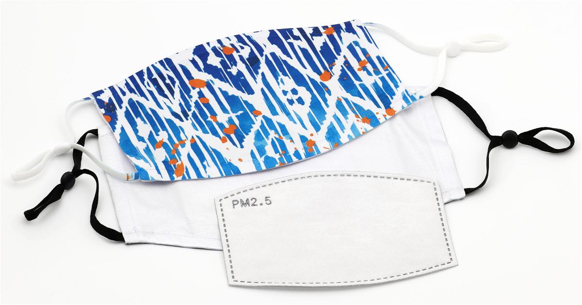 Printed face masks with PM2.5 filter